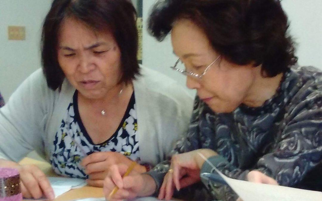 【第50回 編み物教室開催 2019/9/22 】