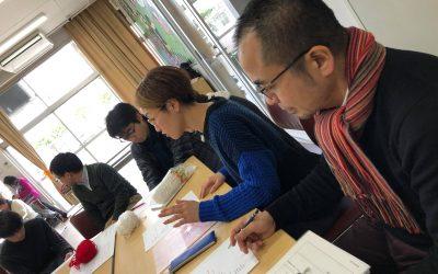 【第43回 編み物教室開催 2019/1/27 】
