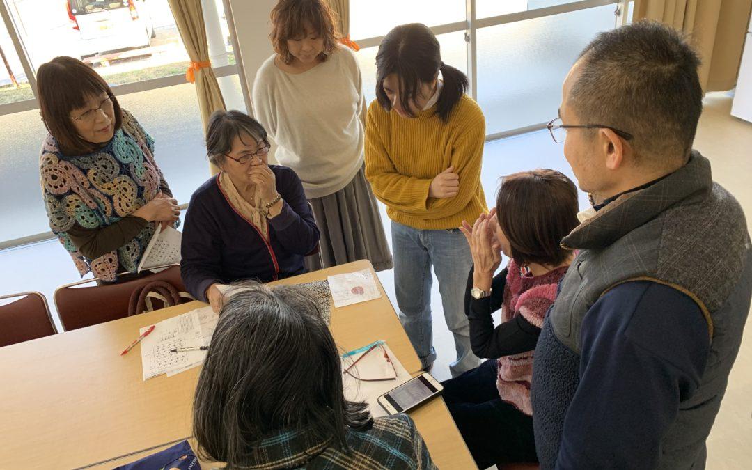 【第53回 編み物教室開催 2020/1/12 】